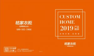 thumbnail of GH Custom Home 2019_compressed
